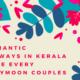 cheap honeymoon package kerala